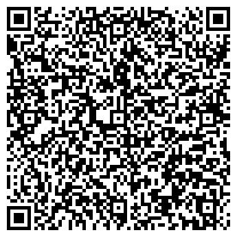 QR-код с контактной информацией организации Мастер-Пресс, ООО