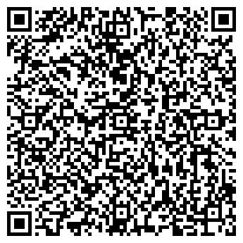 QR-код с контактной информацией организации ЛАНСП, ООО