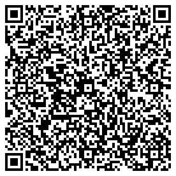 QR-код с контактной информацией организации Видеоман, ЧТУП