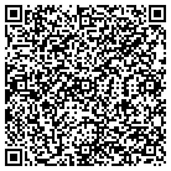 QR-код с контактной информацией организации Экомир, ЗАО