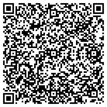 QR-код с контактной информацией организации Эктако, ОДО