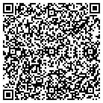 QR-код с контактной информацией организации Адамал, ОДО