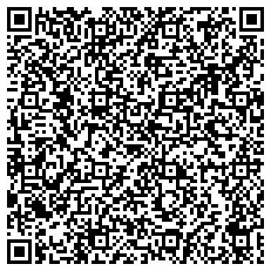 QR-код с контактной информацией организации Профессиональные компьютерные системы, ЗАО