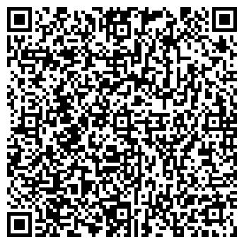 QR-код с контактной информацией организации Онлайн, УЧТПП