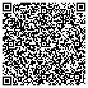 QR-код с контактной информацией организации Альфа Лоджик, СООО