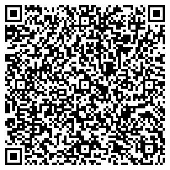 QR-код с контактной информацией организации Гвин-Медиа, ОДО
