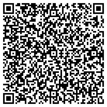 QR-код с контактной информацией организации Фетисов-торг, ЧТУП