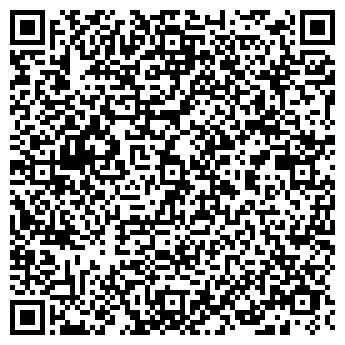 QR-код с контактной информацией организации Баровик Г.М., ИП