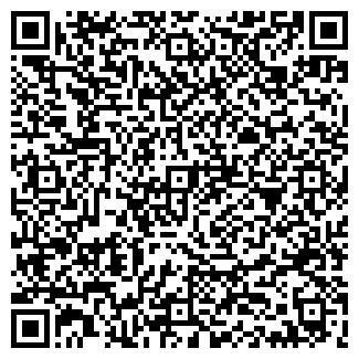 QR-код с контактной информацией организации Личба, ГК