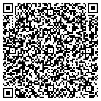 QR-код с контактной информацией организации Надежные решения, ООО
