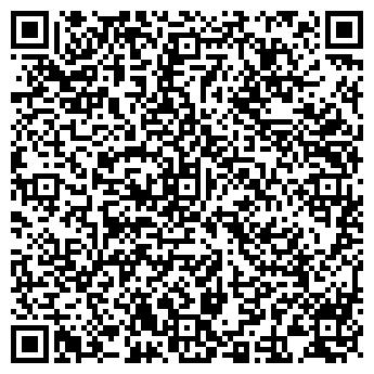 QR-код с контактной информацией организации КОНУС, ГП