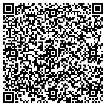 QR-код с контактной информацией организации Трилак-КПБ, ООО