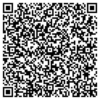 QR-код с контактной информацией организации Иносат-ПК, ООО