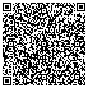 QR-код с контактной информацией организации ЕКА - Софт, ООО