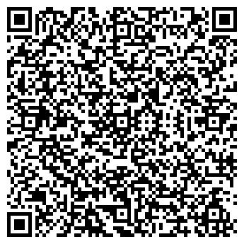 QR-код с контактной информацией организации Аркотех, ООО