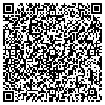 QR-код с контактной информацией организации Фудокан, ОДО