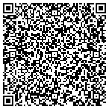 QR-код с контактной информацией организации Интер-С (interS), ООО