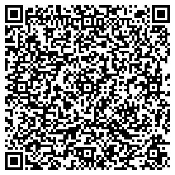 QR-код с контактной информацией организации ПРОФИСЕРВ, ООО