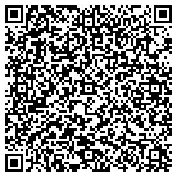 QR-код с контактной информацией организации Компьютер-Сервис, ИП
