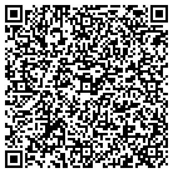 QR-код с контактной информацией организации Интернет-Сервис, ОДО
