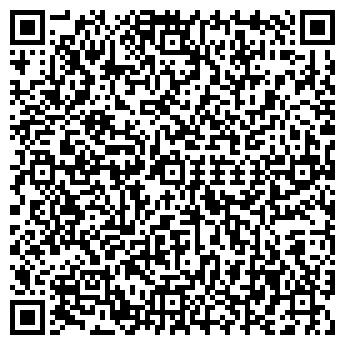 QR-код с контактной информацией организации Комтрис, ОДО