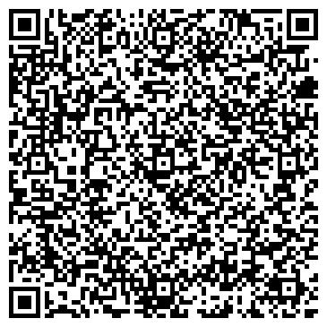 QR-код с контактной информацией организации Атлантиккомпьютерс, ООО