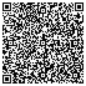 QR-код с контактной информацией организации Ньюс Компьютерс, ООО