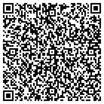 QR-код с контактной информацией организации Берлоджик, ЧТУП
