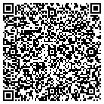 QR-код с контактной информацией организации Омника, ООО