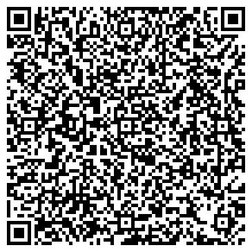 QR-код с контактной информацией организации Сильверадо, компания