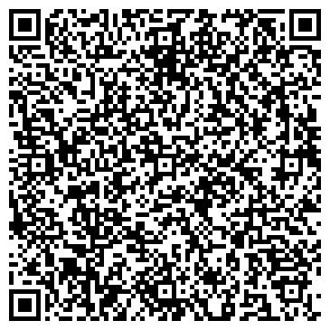 QR-код с контактной информацией организации Хайтех маркет, ООО