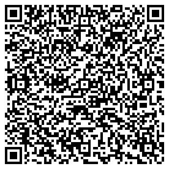 QR-код с контактной информацией организации ХайТекСервис, ЧП