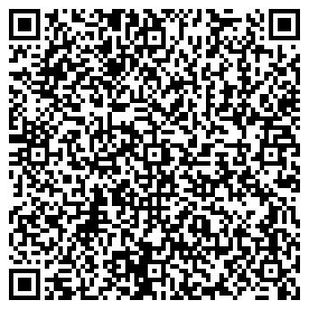 QR-код с контактной информацией организации БелАдваКом, ООО