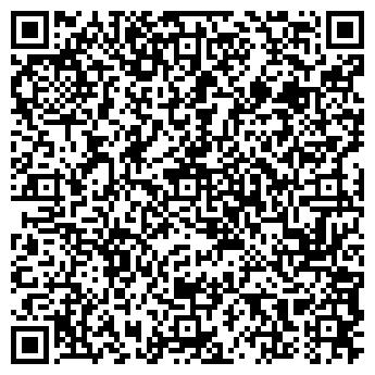 QR-код с контактной информацией организации Сэнгиз-Сервис, ОДО