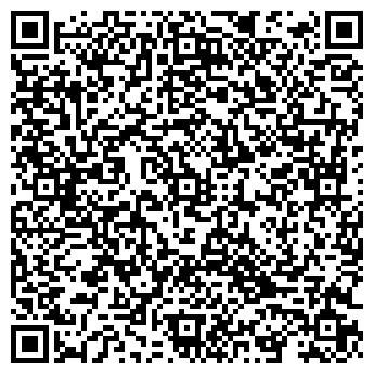 QR-код с контактной информацией организации Оргсервис, ООО