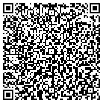 QR-код с контактной информацией организации Адамант, ООО