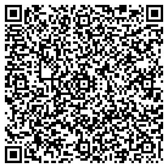 QR-код с контактной информацией организации Кугач В. Е., ИП