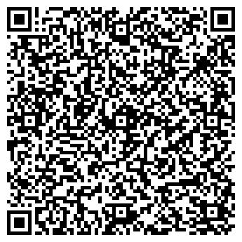 QR-код с контактной информацией организации ЕС-Стандарт, ООО