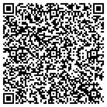 QR-код с контактной информацией организации Домтрейд, ООО