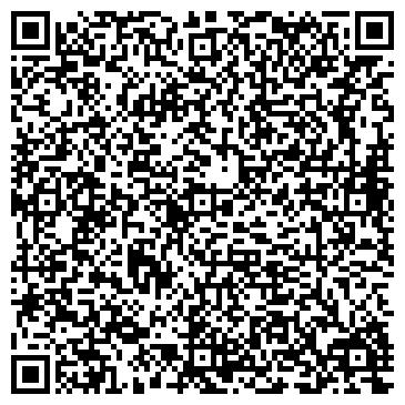 QR-код с контактной информацией организации Объединенные технологии и опыт, ООО