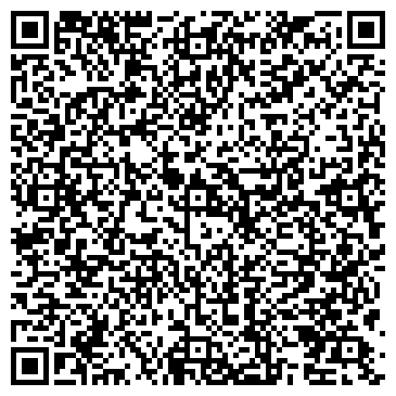QR-код с контактной информацией организации Первая компьютерная компания, ООО