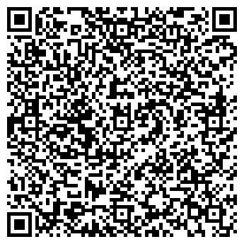 QR-код с контактной информацией организации КвинтЭл ИТ, ООО