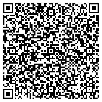 QR-код с контактной информацией организации Нет-Лайн, ООО