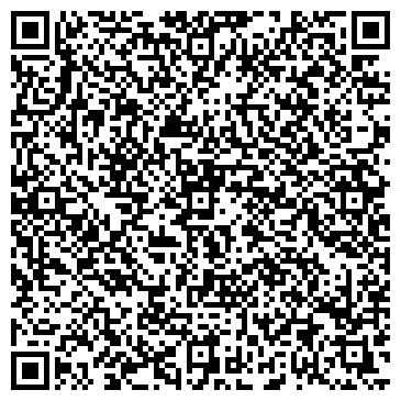 QR-код с контактной информацией организации Медиум, УП