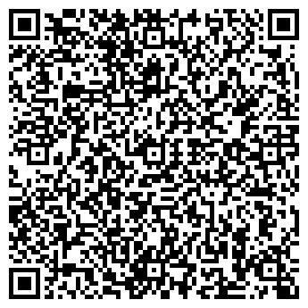 QR-код с контактной информацией организации Алиртехно, ОДО