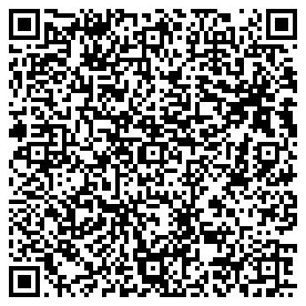 QR-код с контактной информацией организации Интер-С, ООО