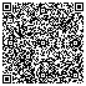 QR-код с контактной информацией организации Сервер, ООО