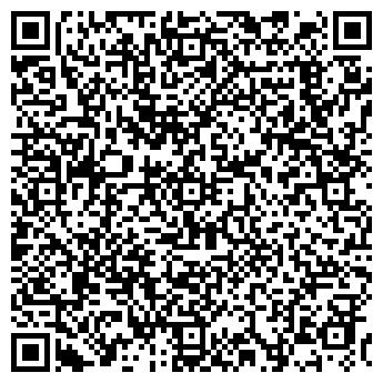 QR-код с контактной информацией организации Ровер-Центр, ЧУП