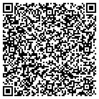 QR-код с контактной информацией организации PocketBook, ИП