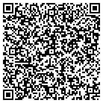 QR-код с контактной информацией организации Фальке, ОДО